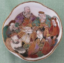 Lovely Satsuma Porcelain Sake Cup the 7 Immortals