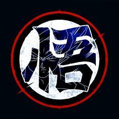 Shop GOKANJI dragon ball t-shirts designed by as well as other dragon ball merchandise at TeePublic. Dragon Ball Z, Z Arts, Black Dragon, Son Goku, Anime Art, Sketches, Wallpaper, Artwork, Agar