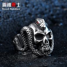 Steel soldier retro style steel ring devil skull punk ring stainless steel high quality men jewelry #Affiliate