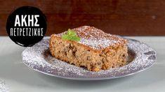 Φανουρόπιτα | Άκης Πετρετζίκης Baking Pans, Baking Soda, Cypriot Food, Greek Pastries, Self Rising Flour, Greek Recipes, Cupcake Cakes, Cupcakes, Raisin