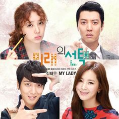 Marry Him If You Dare - Yoon Eun Hye, Lee Dong Gun, Yong Hwa
