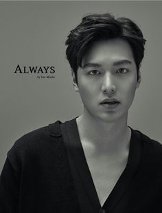 """Lee Min Ho will sing a new song """"Always"""" at the fanmeeting on 20170218-19"""