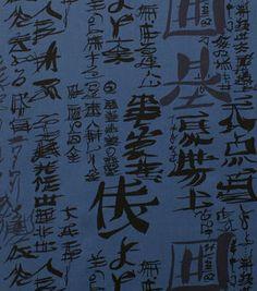 "Alexander Henry Cotton Fabric 44""-Kakomi Kanji Indigo"