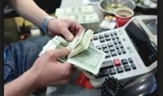 The Iraqi Parliamentary Economic Commission issued a statement that the Iraqi Central Bank has focused its concentration on the Iraqi imports. It would decrease the level of corruption that tainted the currency auction at CBI.