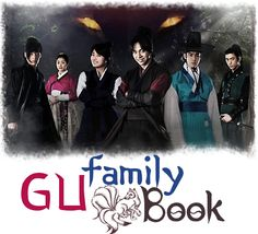 Can a man born to a human mother & a mythical-creature father find a way to become a real human & live the life he desperately desires? Choi Kang Chi is a gumiho (9 tailed fox) whose mother is a human who fell in love with Gu Wal Ryung, the guardian god of the Jiri Mountains. Chased by their enemies, Seo Hwa sends Kang Chi in a basket down the river. The Choi family finds him floating & raise him. He discovers his true identity & becomes determined to become a real human. Can Dam Yeo help…