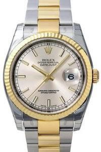 Beautiful Steel and Gold Rolex - Details: ROLEX 116233 18K STEEL&GOLD OYSTER PERPETUAL