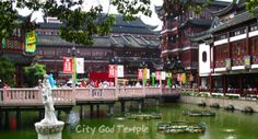 Located next to the Yuyuan Garden and also known today as the Yu Garden Market, the City God Temple ( Chenghuang Temple) was built in the fifteenth century during the Ming Dynasty. Originally a temple built to honor the Han statesman Huo Guang (68 B.C.) The City God Temple is a Taoist temple which is composed of many a halls such as the Grand Hall, Middle Hall, Bedroom Palace, Star Gods Hall, Yama Palace, Xuzhen God Hall.