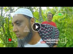 Munshi on Old woman dies after being attacked by stray dogs 20 Aug 2016 #munshi