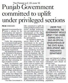 Punjab Government Committed to Uplift under Privileged Sections #WeSupportSAD #ShiromaniAkaliDal