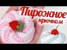 MK Crochet Cake // crochet muffin // Valentinka B .- МК Пирожное крючком//кексик крючком//Valentinka B…. Crochet Cake, Crochet Fruit, Crochet Food, Crochet Bear, Crochet Gifts, Crochet Flowers, Free Crochet, Crochet Animals, Crochet Toys Patterns
