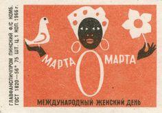 March 8 - International Women's Day. 1966