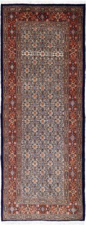 """Moud Salmon Allover Carpet CS-M981195202 X 78 Cm. (6'7"""" X 2'6"""" Ft.) - Carpetsanta"""