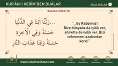Kur'ân-ı Kerîm'den Duâlar 4 (Bakara Sûresi 201)