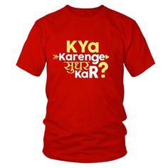 Custom T Shirt Printing, Customise T Shirt, Men Online, Tshirts Online, Half Sleeves, India, Detail, Link, Mens Tops