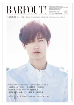 This blog is dedicated to the Japanese actor Haruma Miura. All photos are only for personal use....