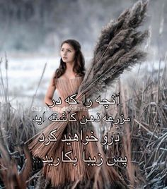 #afghan #quotes #love #life