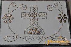 Monadikon, Μοναδικόν Symbols, Peace, Dessert, Drink, Food, Beverage, Icons, Desserts, Deserts