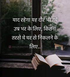 various jokes hindi One Word Quotes, Mixed Feelings Quotes, Shyari Quotes, Life Quotes Pictures, Swag Quotes, Hurt Quotes, Good Life Quotes, Attitude Quotes, Meaningful Quotes