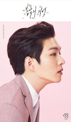 BTOB // Remember That // Changsub