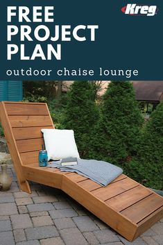 Summer will be here before you know it! Take a nap or soak up some sun rays by the pool side, on your front porch or patio. Better yet, build a set and kick back in comfort with friends and family all summer long. They won't believe these stylish lounges are DIY! Free printable project plans with how-to steps, tools & materials list, cut list & diagram.