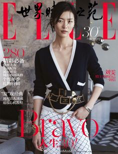 Liu Wen on ELLE China January 2018 Cover