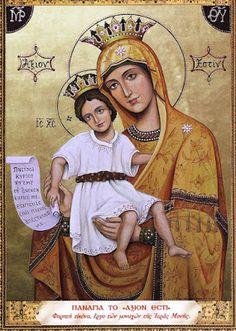 Orthodox Icons, Mother Mary, Princess Zelda, Disney Princess, Disney Characters, Fictional Characters, Prayers, Christian, God