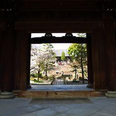 Komyoji temple in Kyoto