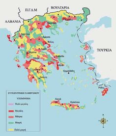 e-blogakia: 12ο Κεφάλαιο Γεωγραφίας - ΟΙ παραθαλάσσιοι οικισμο...