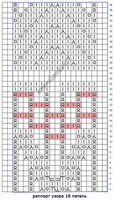 схема узора 454