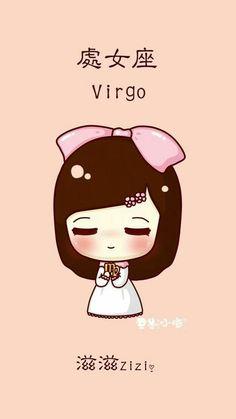 Anime Zodiac, Zodiac Art, Virgo Zodiac, Zodiac Signs, Virgo And Sagittarius, Virgo Art, Virgo Horoscope, Virgo Pictures, Cosmos