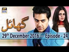 Ghayal Episode 24  29th December 2016  in HD