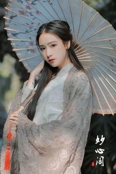 The makeup here would represent well for Hermia, due to her appearing like a calm Japanese girl.