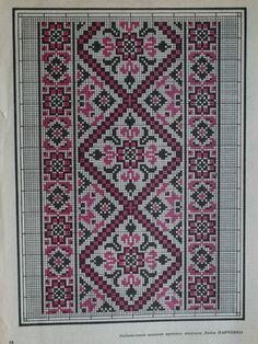 Gallery.ru / Фото #96 - Схемки - barhat03 Crochet Borders, Cross Stitch Borders, Cross Stitch Flowers, Cross Stitch Charts, Cross Stitch Designs, Cross Stitch Patterns, Embroidery Patterns Free, Cross Stitch Embroidery, Embroidery Designs