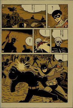 More Bat-Manga goodness!