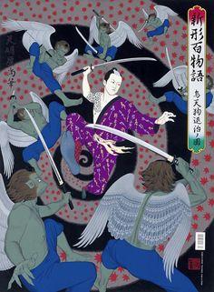 Conquest of the Karasu Tengu from New version of Hundred Ghost Stories Series Nov 2003 Acrylic, Wood 48.6×35.6cm 新形百物語 鳥天狗退治ノ図