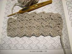 Monogram, Michael Kors, Crochet, Pattern, Bags, Handbags, Patterns, Monograms, Ganchillo