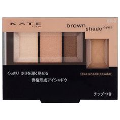 Kanebo Kate Brown Shade Eyes - BR-2 (Harajuku Culture Pack) * Want additional info? Click on the image. (This is an affiliate link) #EyeMakeup