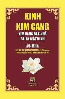 Kinh Kim Cang (NXB Tôn Giáo 2010) - Đoàn Trung Còn, 86 Trang | Sách Việt Nam