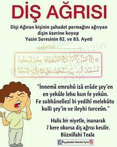 Allah Islam, Islam Quran, Cute Galaxy Wallpaper, Islamic Dua, Healthy Beauty, Baby Knitting Patterns, Karma, Pray, Life