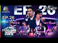 Popular Right Now - Thailand : I Can See Your Voice -TH | EP.26 | วง ลปตา | 6 ก.ค. 59 Full HD http://www.youtube.com/watch?v=DTKd8mUYa7Y l http://ift.tt/29oTXnx