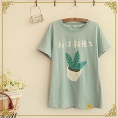 Buy 'Fairyland – Short-Sleeve Printed T-Shirt' with Free International Shipping at YesStyle.com. Browse and shop for thousands of Asian fashion items from China and more!