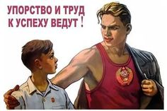 "Россияне сегодня: ""Маю - да, миру - да, труду - ?"""