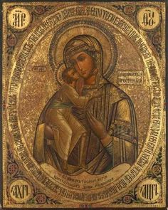 Beautiful Russian icon of the Mother of God with tooled gold background. Catholic Radio, Paint Icon, Mama Mary, Russian Culture, Russian Icons, Byzantine Icons, Catholic Prayers, Gold Background, Historical Images