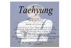Meaning of the Korean male name Taehyung is wish to be great person Korean Name Meaning, Girl Names With Meaning, Writing Resources, Writing Prompts, Asian Names, Bts Name, Personal Integrity, Name Inspiration, Unusual Words