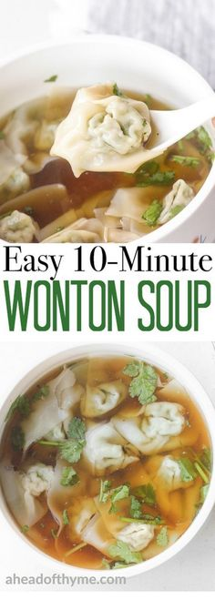 aheadofthymecom ingredients delicious handful wonton thyme ahead using learn soup easy just make how Easy Wonton Soup Learn how to make easy wonton soup using just a handful of dYou can find Delicious soup and more on our website Authentic Chinese Recipes, Easy Chinese Recipes, Healthy Soup Recipes, Asian Recipes, Easy Recipes, Simple Soup Recipes, Vegetarian Chinese Recipes, Dinner Recipes, Quick And Easy Soup