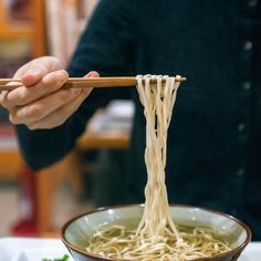 Where to Eat and Drink in Okinawa, Japan -- Food & Wine: Elliot Faber