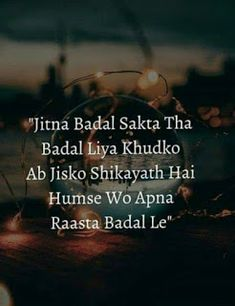 Motivational / Inspirational Quotes about Life - Official Pakistan News - Mix Entertainment Simple Inspirational Quotes, Motivational Quotes For Girls, Great Motivational Quotes, Inspiring Quotes About Life, Positive Quotes, Attitude Quotes For Boys, Life Is Too Short Quotes, Attitude Status, Bollywood Quotes