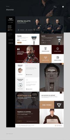 Web design set 2015 — 16.