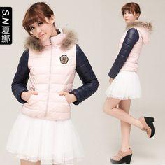 Shana autumn and winter new women down jacket women short paragraph stitching Slim fur collar down jacket female models 4574  $149.52
