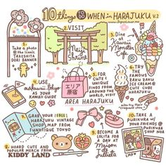 ♡ 10 Things To Do When in Harajuku by Japan Lover Me​ - (2015 Version) ♡ 1. Take a picture at the iconic Takeshita Dori banner 2. Visit Meiji Shrine / Meiji Jingu 3. Dine at Kawaii Monster Cafe Harajuku​ -...